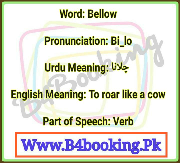 Bellow Meaning In Urdu and English and it's Pronunciation