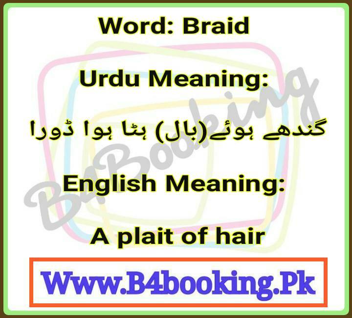 b4booking.pk