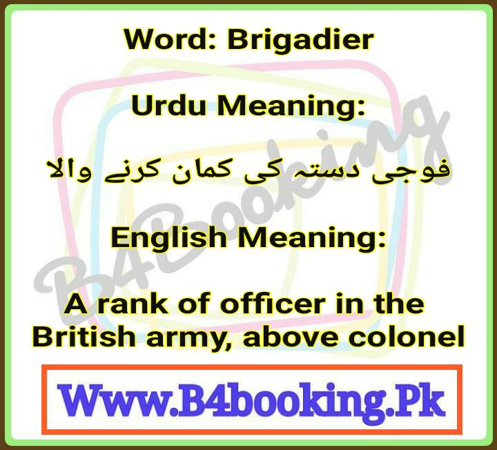 colonel meaning