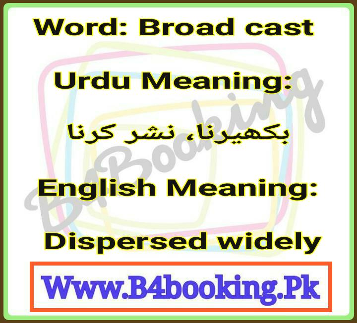 Broad cast Meanings In English and In Urdu its Pronunciation