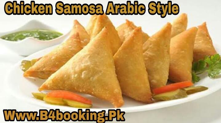 Chicken samosa arabic style recipe in english forumfinder Gallery