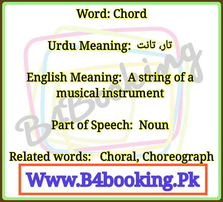 Chord Meaning In Urdu And English Its Pronounciation