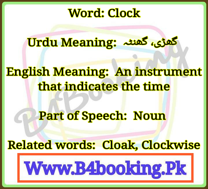 Search for jobs related to Arabic to urdu dictionary pdf or hire on the world's conducted in English with Urdu/Hindi