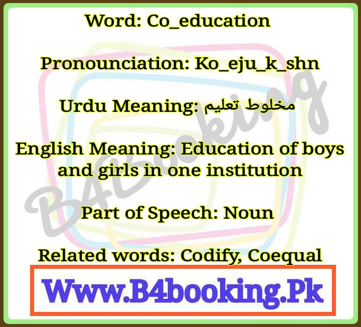 Education Meaning In Urdu - Best Education 2019