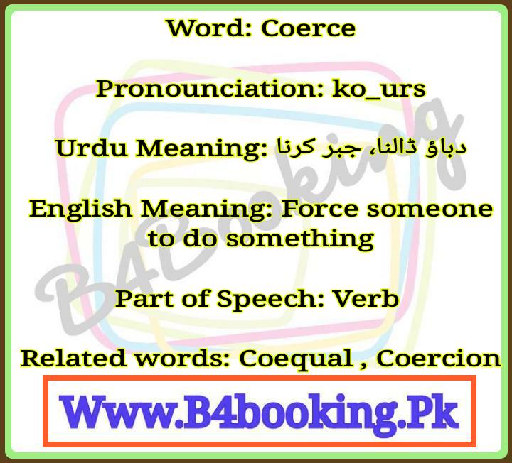 torrential force meaning in urdu