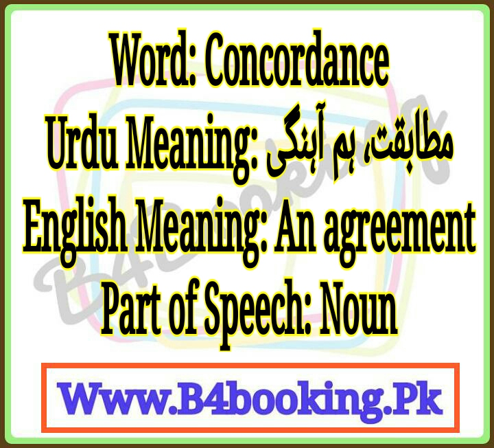 Concordance Meaning In Urdu And English Concordance Pronunciation