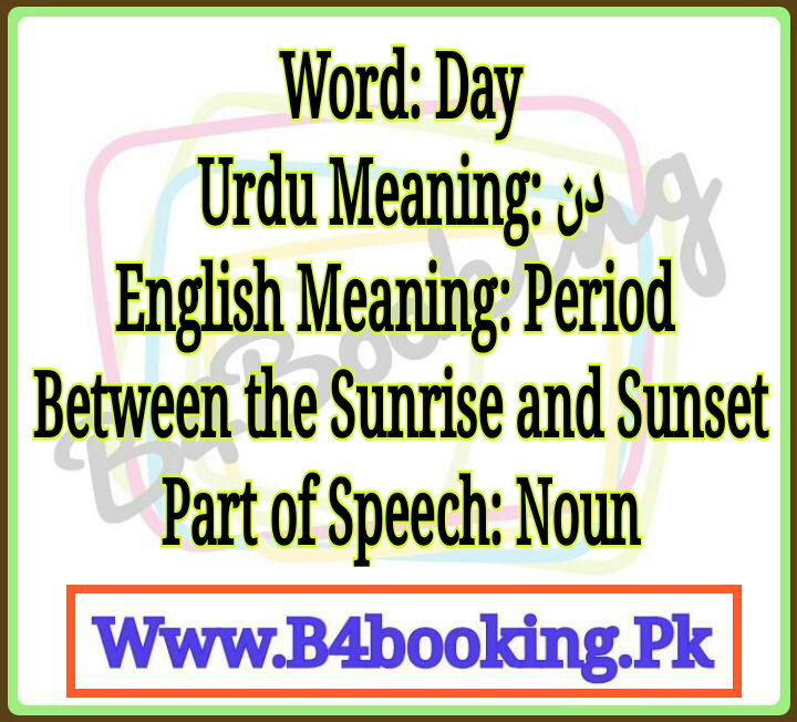 Day Meaning In Urdu and English Day Pronunciation