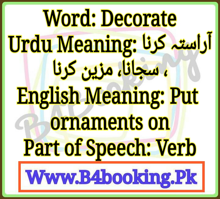 Decorate Meaning In Urdu and English Decorate Pronunciation
