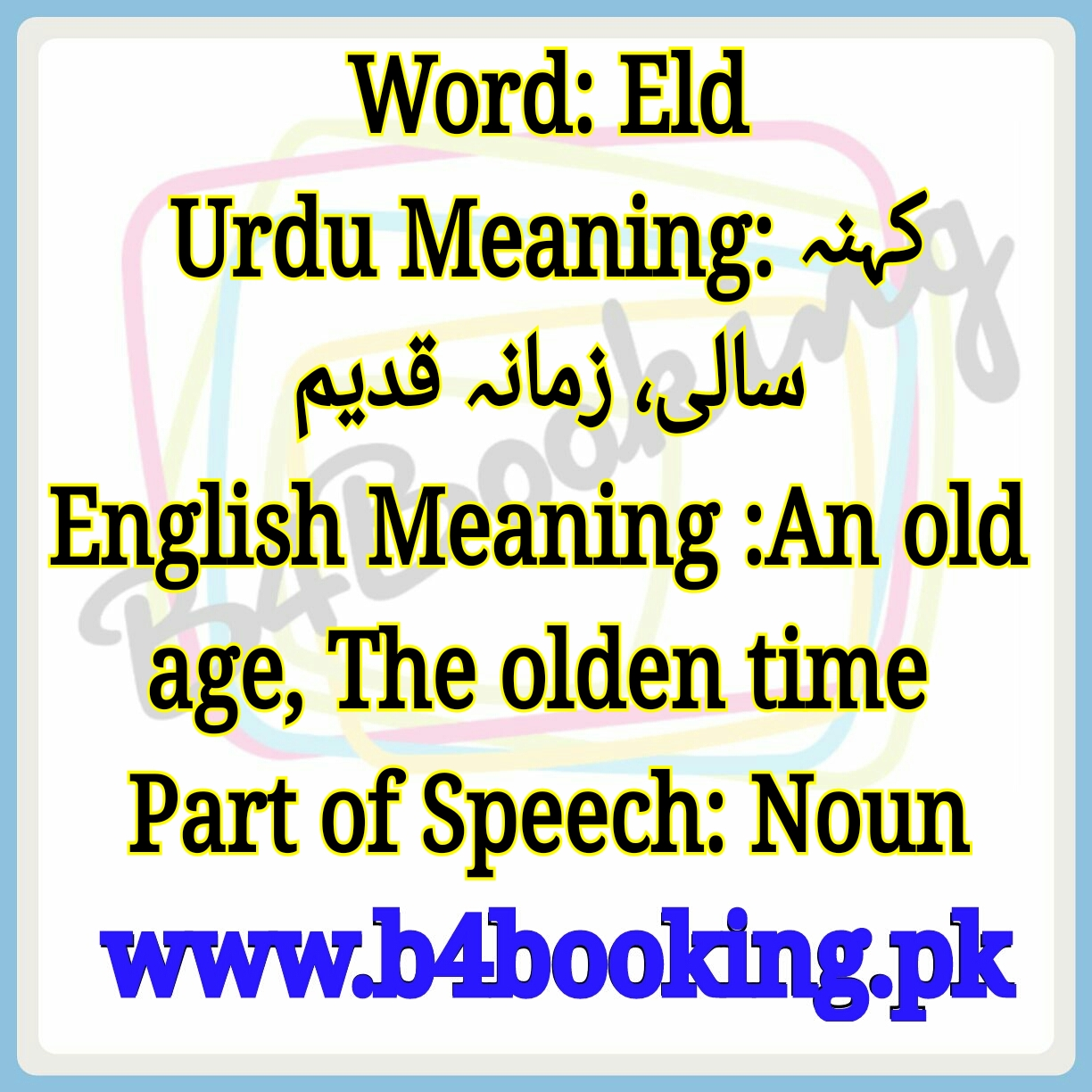 Old-aged meaning in urdu