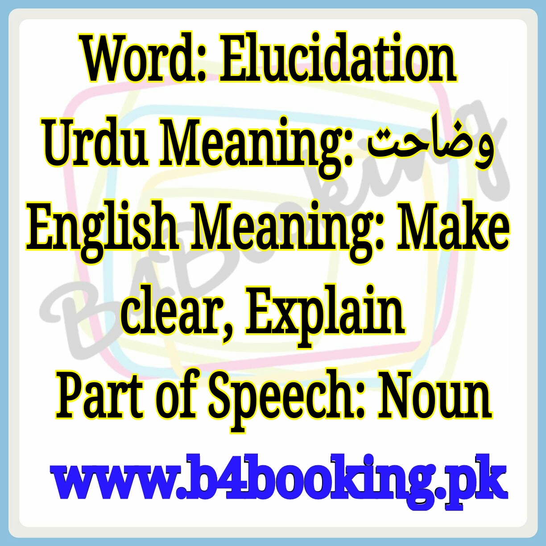 Elucidating pronunciation of english words