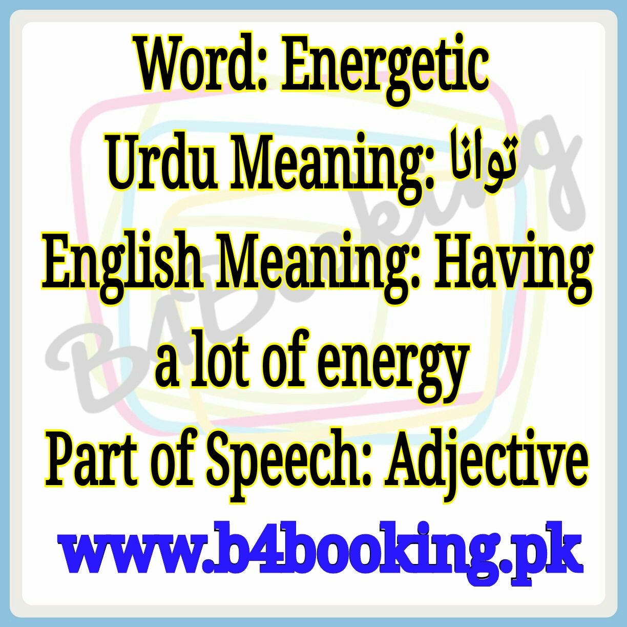 Energetic meaning