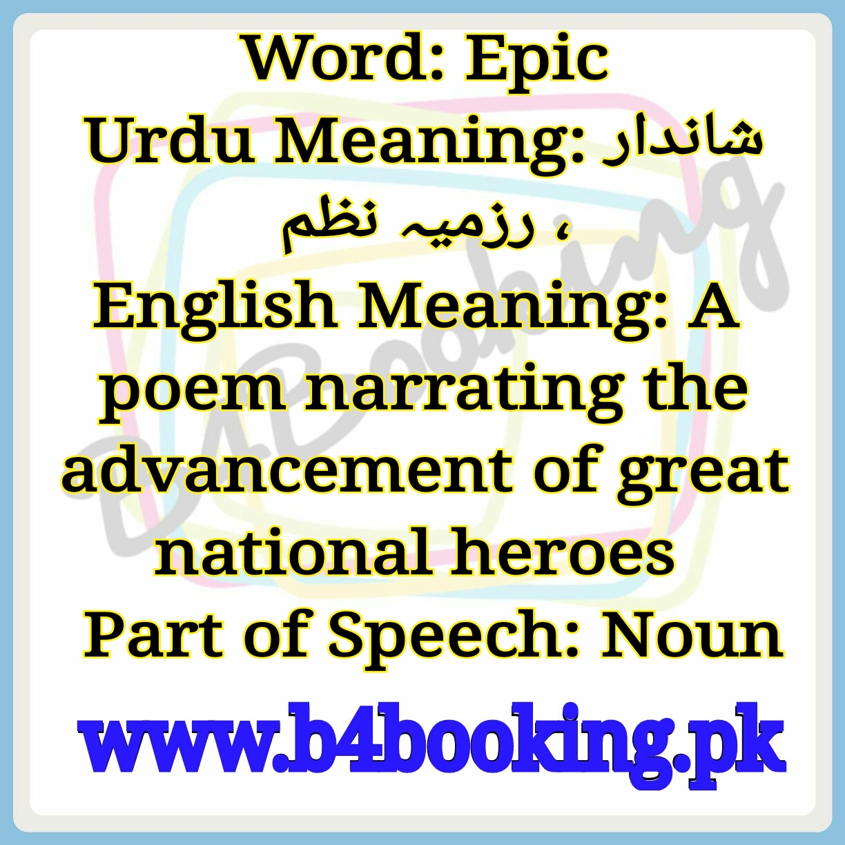 Epic Meaning In English And Urdu Epic Pronounciation