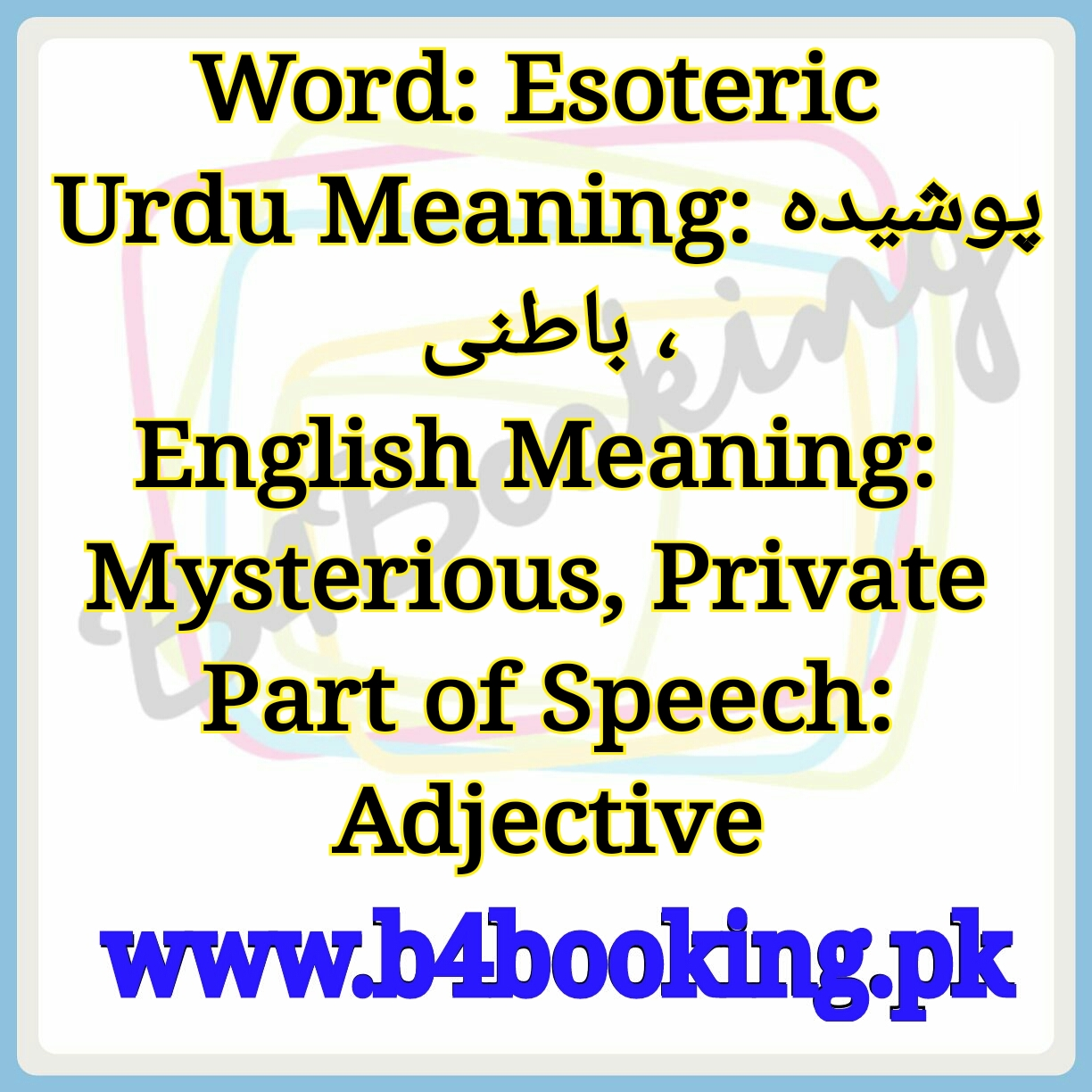 Esoteric Meaning In English and Urdu Esoteric Pronounciation
