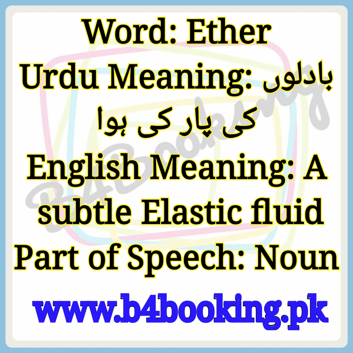 Top Five Meaning Of Subtle In English And Urdu - Circus