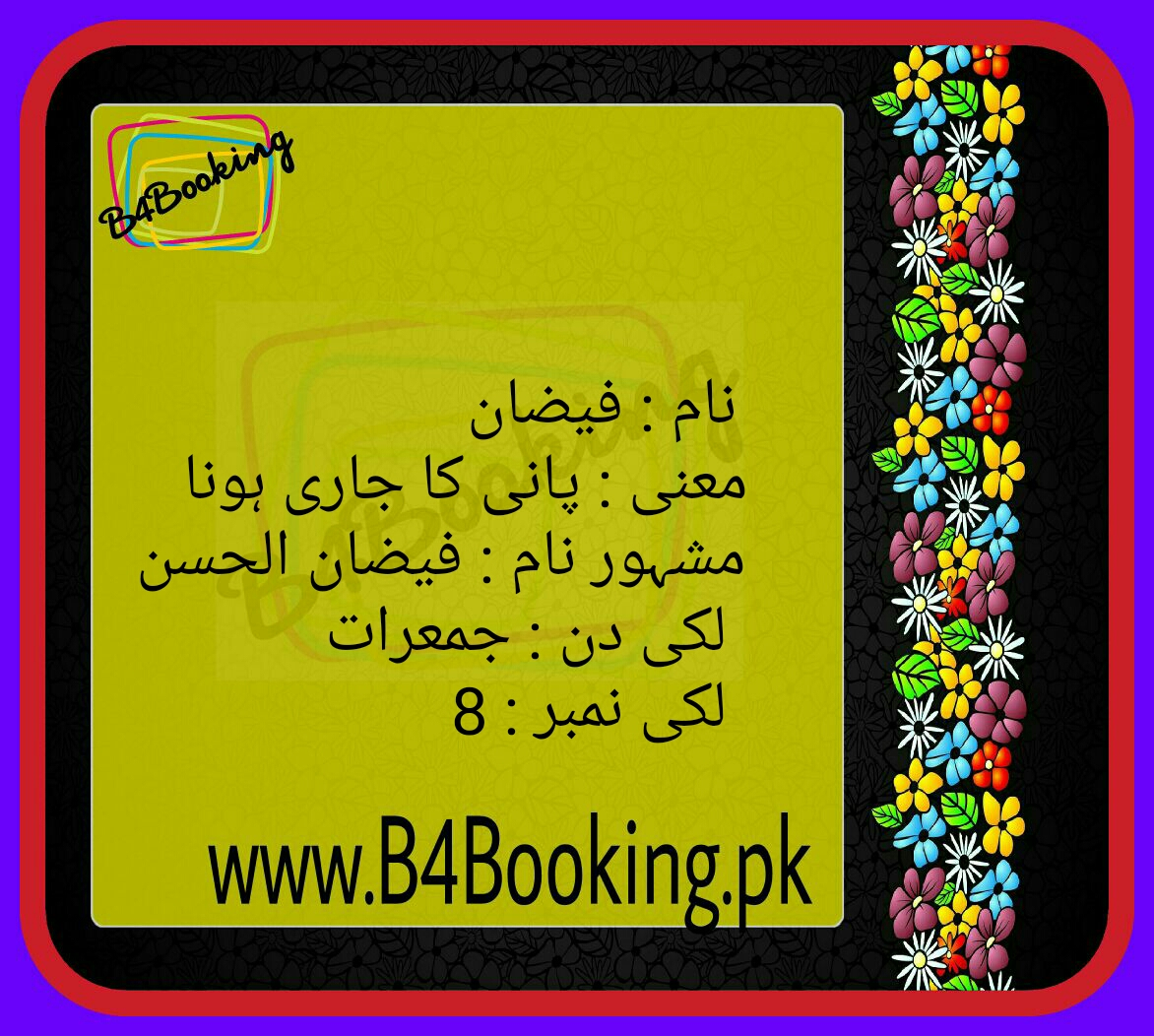 83 interior design meaning in urdu white cub for Living room meaning in hindi