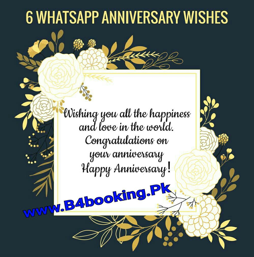 Greetings For A Wedding Anniversary