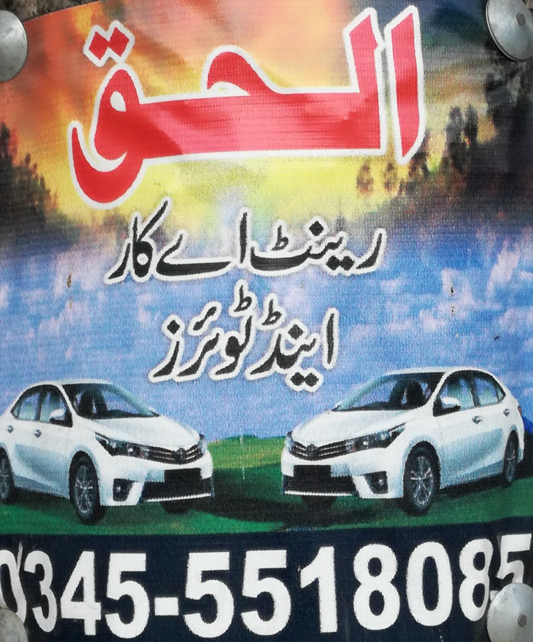 AL-HAQ Rent A Car And Tours New Cars Providers