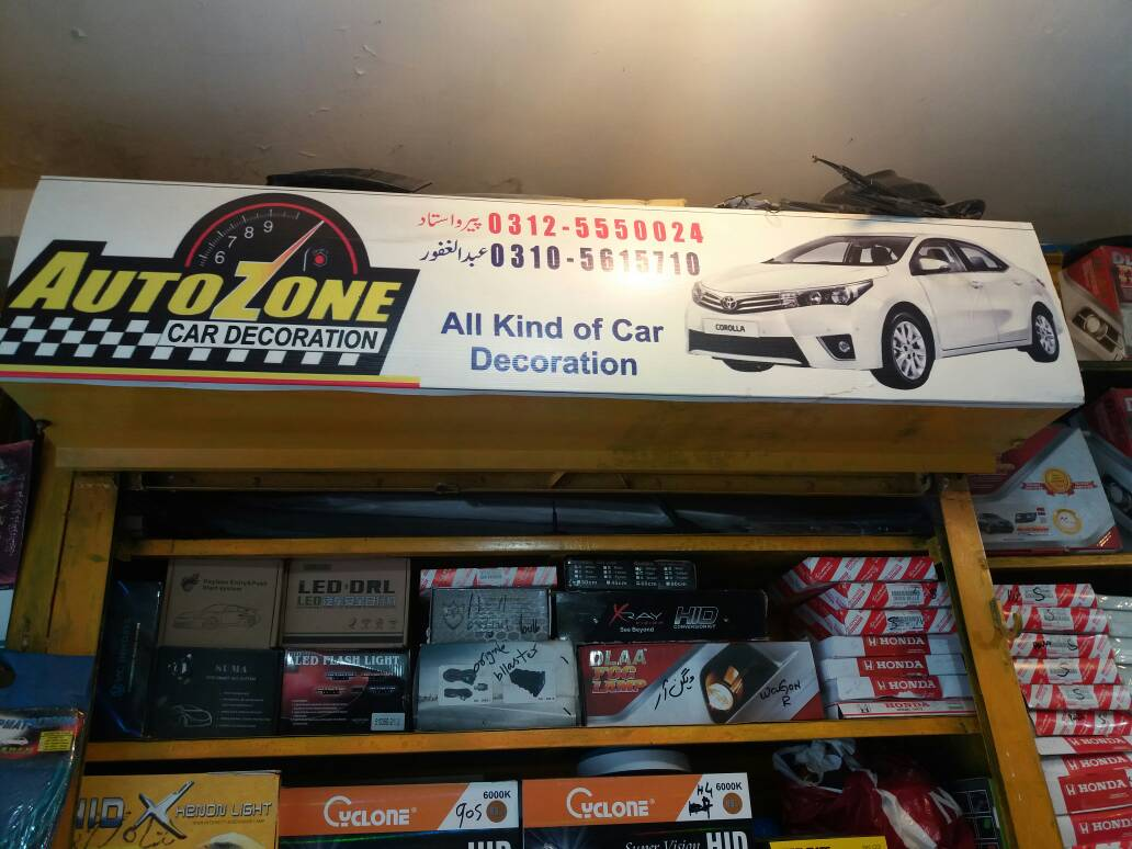 AUTO ZONE CAR DECORATION