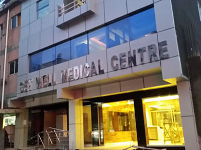 Get Well Medical Centre Islamabad - Image not found