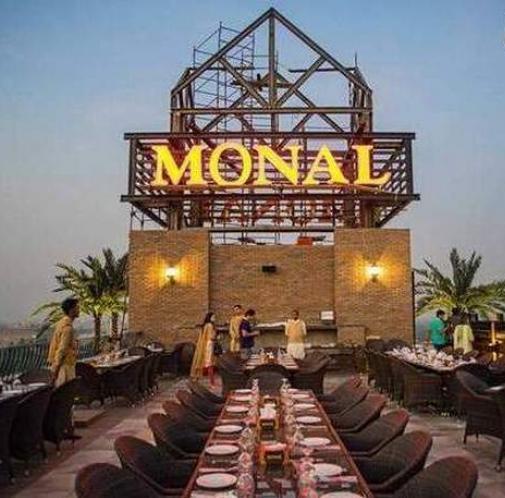 Islamabad Roads: Restaurants In Islamabad