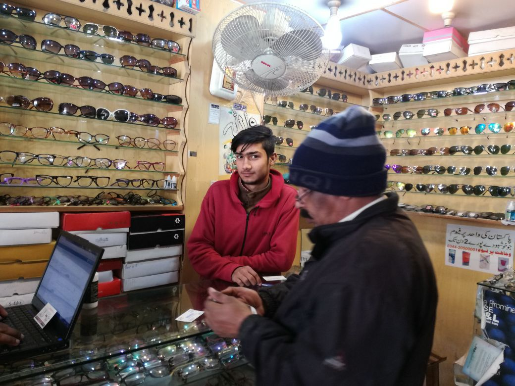 Noor Optics Islamabad Islamabad