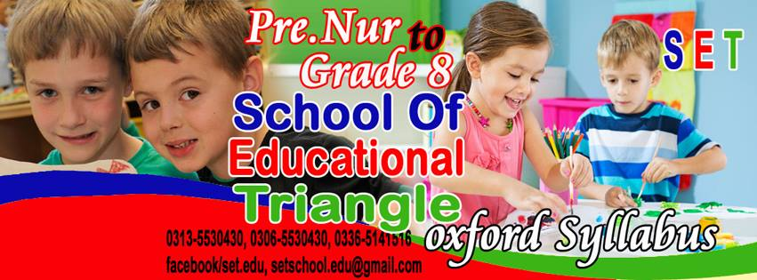 School Of Educational Triangle  S E T  Islamabad Oxford Syllabus