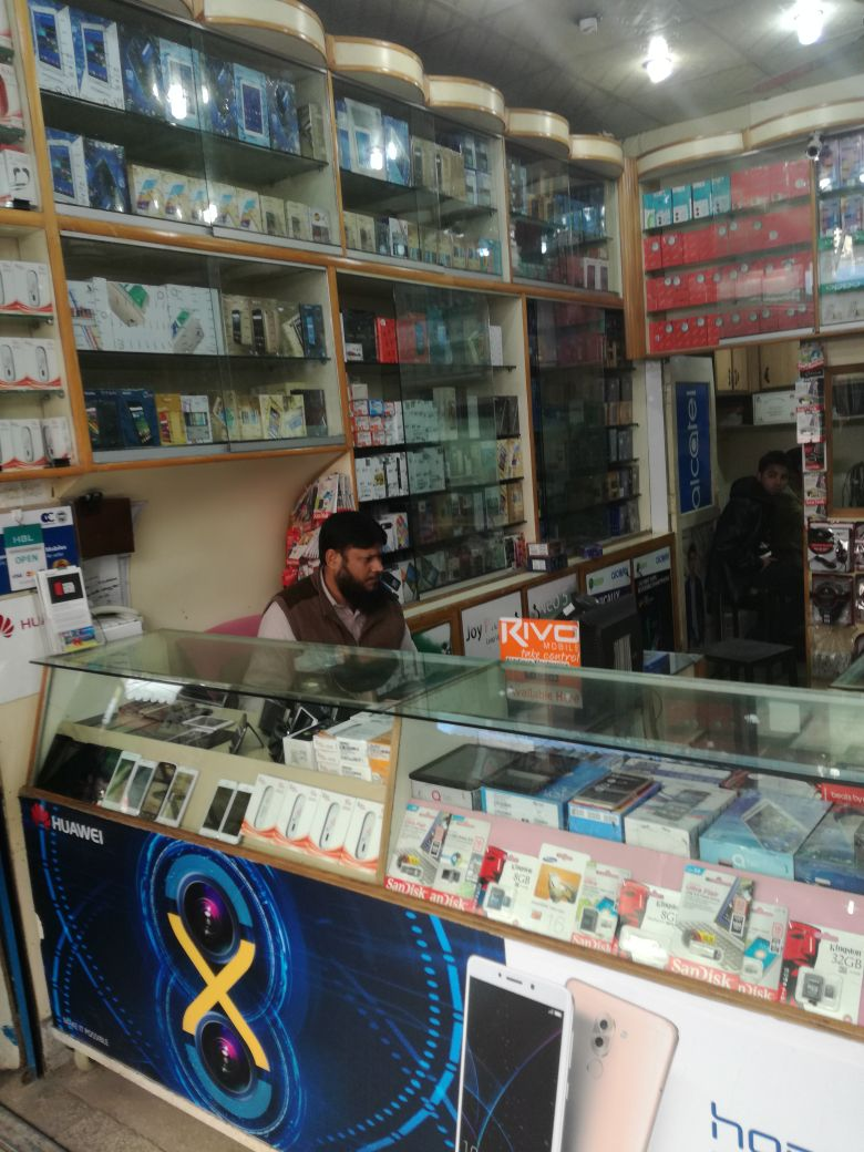 Siddique Electronics Mobile Phone Dealers