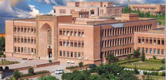 Colleges and Universities in Islamabad