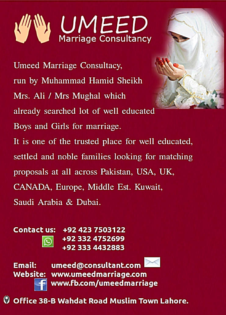 umeed marriage consultancy Islamabad